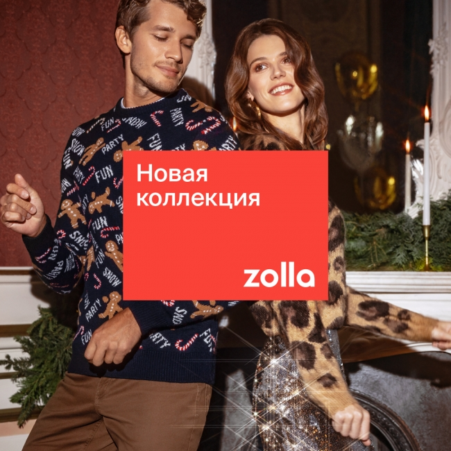 Zolla: New Year 2020